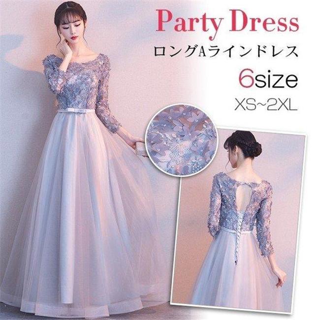 ロングドレス 演奏会 パーティードレス 結婚式 ドレス 袖あり ウェディングドレス ロング パーティドレス 二次会 ドレス オフショルダー お呼ばれ