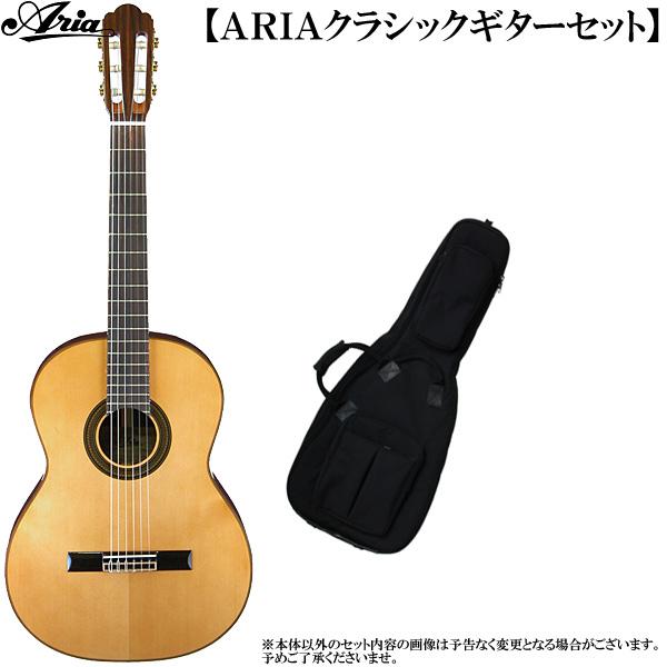 クラシックギター・セット ARIA(アリア)「A-50S-63 Classic Guitar/スプルス単板トップ 弦長630mm:2点セット」 【送料無料】【smtb-KD】:73244+case-as-p2