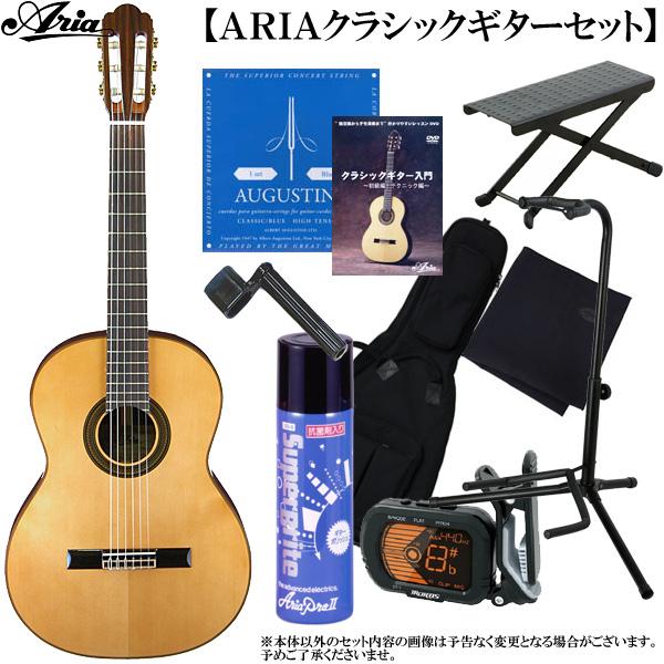 クラシックギター・セット ARIA(アリア)「A-50S-63 Classic Guitar/スプルス単板トップ 弦長630mm:充実10点セット」 【送料無料】【smtb-KD】:73244-10p-as-p2