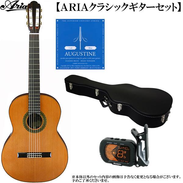 クラシックギター・セット ARIA(アリア)「A-100C Classic Guitar/セダー単板トップ:手頃な4点セット」 【送料無料】【smtb-KD】:a100c-4p-p5