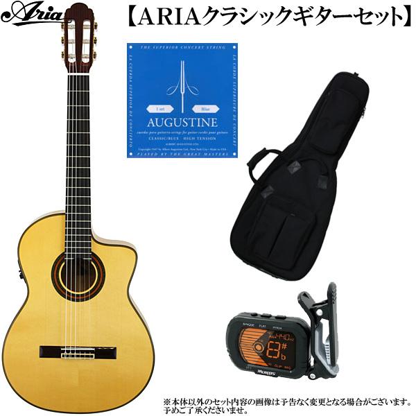 エレクトリック・クラシックギター・セット ARIA(アリア)「A-120F-CWE エレガット:ギターで手頃な4点セット」 【送料無料】【smtb-KD】:a120fcwe-4p-p5