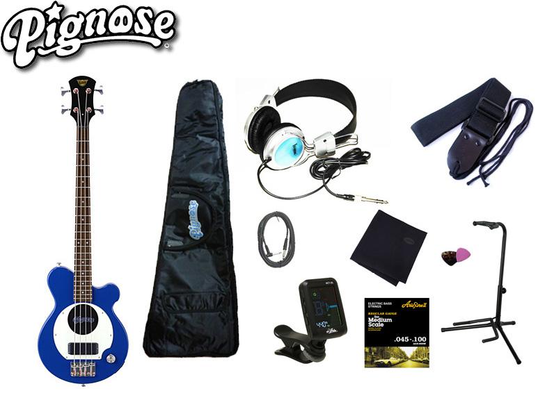 アンプ内蔵コンパクトなエレキベースギター大満足10点セット!/Pignos(ピグノーズ)PGB-200 MBL=Metallic Blue+小物9点【送料無料】【smtb-KD】:-as-p5