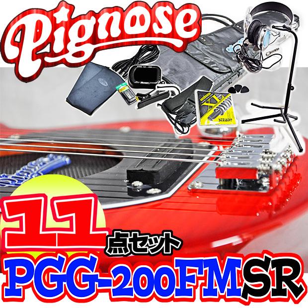 アンプ内蔵コンパクトなエレキギター(フレイムトップ仕様)超オトクな11点セット!/Pignose PGG-200FM SR(See-through Red:シースルーレッド)+小物10点/PGG200【送料無料】【smtb-KD】:-as-p5