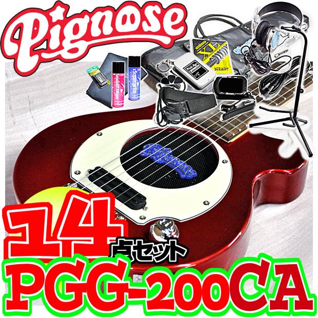 PGG-200 アンプ内蔵コンパクトなエレキギター超オトクな14点セット!/Pignose Red(キャンディーアップルレッド)+小物13点/PGG200【送料無料】【smtb-KD】:-as-p5 CA=Candy Apple