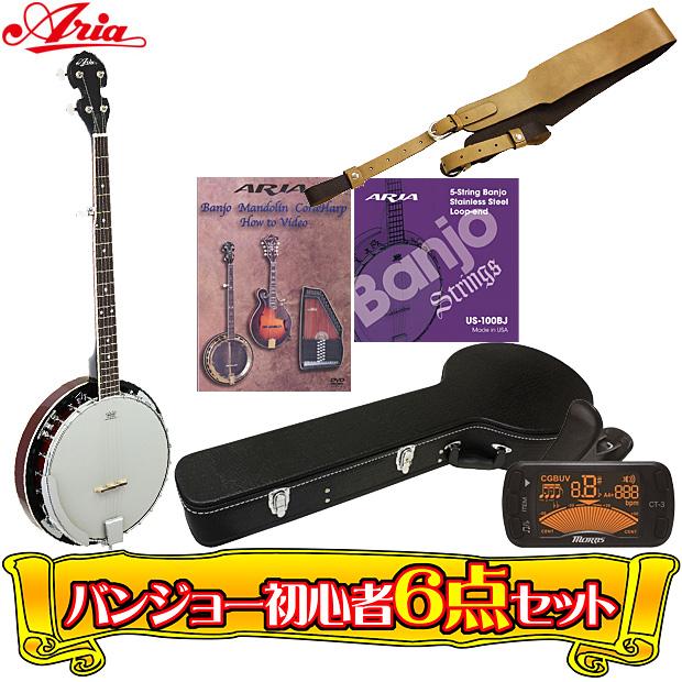 5弦バンジョー超オトクな6点セット!/ARIA(アリア)SB-10+小物5点/SB10/ブルーグラス【送料無料】【smtb-KD】:-p5, おつまみ探検隊:a5138238 --- officewill.xsrv.jp