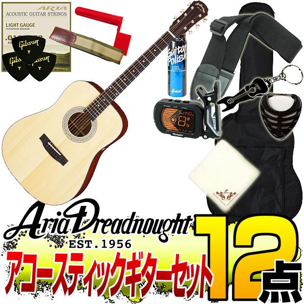 Aria Dreadnought AD-211 -Dreadnought- NAT(ナチュラル)【オリジナル12点セット】(アリアドレッドノート)/AD211/アコースティックギター アリア ドレッドノート【送料無料】【smtb-KD】:-p2
