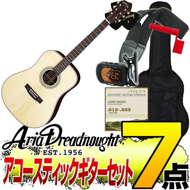 Aria Dreadnought AD-515 -Dreadnought- NAT(ナチュラル)【オリジナル7点セット】(アリアドレッドノート)/AD515/アコースティックギター アリア ドレッドノート【送料無料】【smtb-KD】:-p2