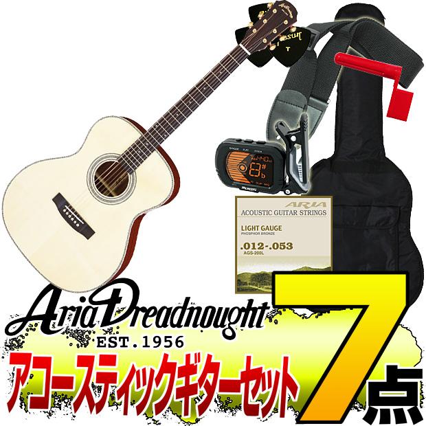 Aria Dreadnought AF-501 -Auditorium- NAT(ナチュラル)【オリジナル7点セット】(アリアドレッドノート)/AF501/アコースティックギター アリア ドレッドノート【送料無料】【smtb-KD】:-p2