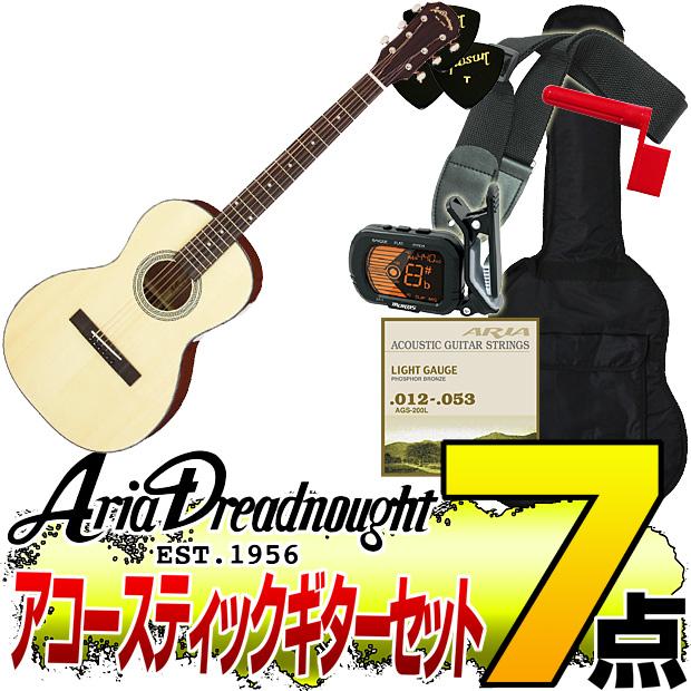 Aria Dreadnought ADL-231 -パーラースタイル- NAT(ナチュラル)【オリジナル7点セット】(アリアドレッドノート)/ADL231/Parlour Style アコースティックギター アリア ドレッドノート【送料無料】【smtb-KD】:-p2