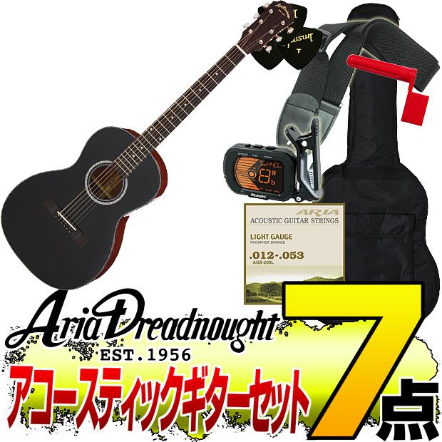 Aria Dreadnought ADL-231 -パーラースタイル- BK(ブラック)【オリジナル7点セット】(アリアドレッドノート)/ADL231/Parlour Style アコースティックギター アリア ドレッドノート【送料無料】【smtb-KD】:-p2