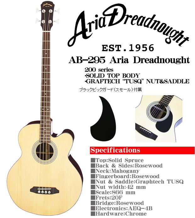 Aria Dreadnought AB-295 NAT(ナチュラル) -エレクトリック アコースティックベース- (アリアドレッドノート)/AB295/Electric Acoustic Bass アコベ アリア ドレッドノート【送料無料】【smtb-KD】:-p5