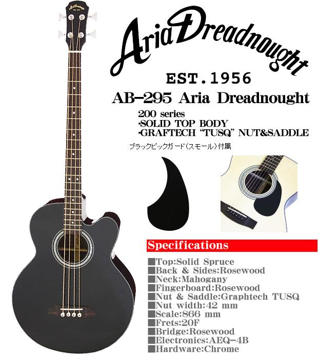 Aria Dreadnought AB-295 BK(ブラック) -エレクトリック アコースティックベース- (アリアドレッドノート)/AB295/Electric Acoustic Bass アコベ アリア ドレッドノート【送料無料】【smtb-KD】:-p5