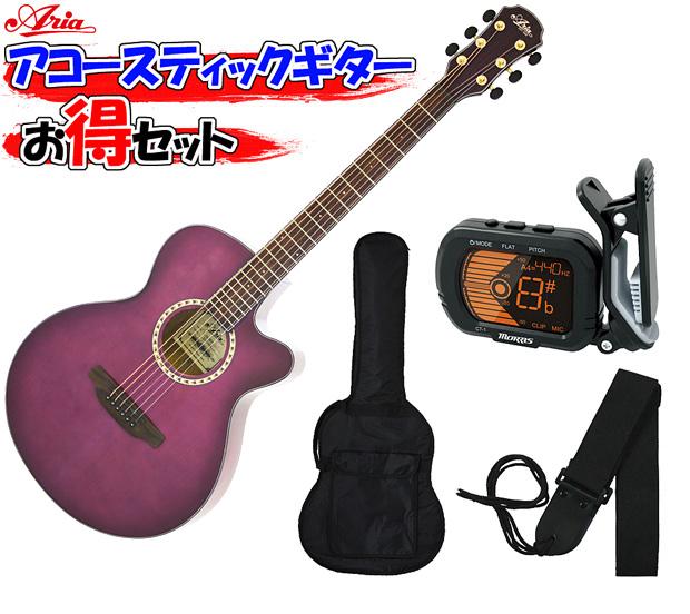 ARIA(アリア) アコースティックギター/お気軽4点セット「TG-1 SPP:シースルーパープル+小物3点」 TG1【送料無料】【smtb-KD】:-soku-p2