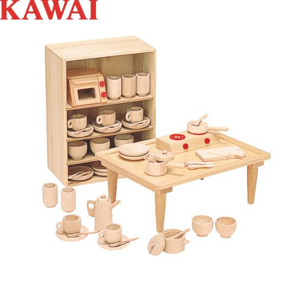 KAWAI カワイの木製おもちゃ 抗菌ままごとあそびテーブルセット 8011/ミニピアノで有名なあの河合楽器の知育玩具/【送料無料】【smtb-KD】【楽ギフ_包装選択】【くみあわせてあそぶーGGR】:-p2