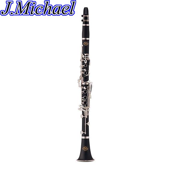 J.Michael(ジェイマイケル)クラリネット「CL-450」【送料無料】【smtb-KD】:-p5