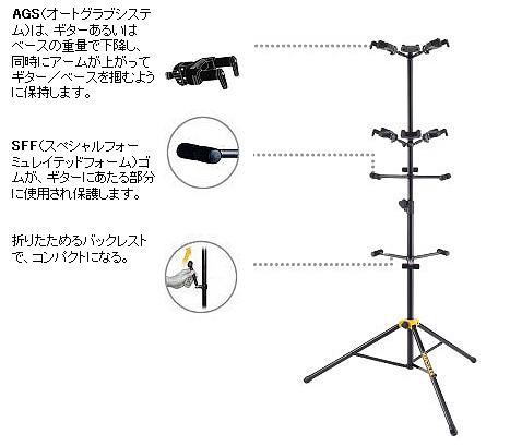 HERCULES(ハーキュレス)「GS526B」6 Guitar Tree/6本ツリースタンド/AGS付【送料無料】【smtb-KD】:-p2