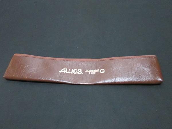 訳あり商品 全国どこでも何でも送料無料 GGの教育用楽器特選 AULOS アウロス リコーダーケース 502B用ケース 送料無料 即出荷 smtb-KD