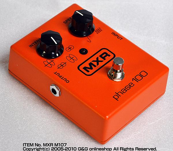 MXR「M-107 PHASE 100」ワイドな効果のフェイザー/M107 【送料無料】【smtb-KD】