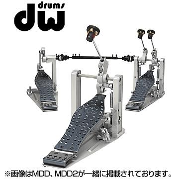 DW「MDD」バスドラム用シングルペダル/ドラム関連アクセサリー/ディーダブリュウー【送料無料】【smtb-KD】:-p5