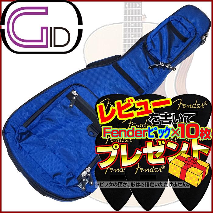 【あす楽対応】GID(ジッド)CASE SERIES/アコギ用ライトギグバッグ(BLUE:ブルー)/GLGT-D【送料無料】【smtb-KD】GLGTD:-as-p5