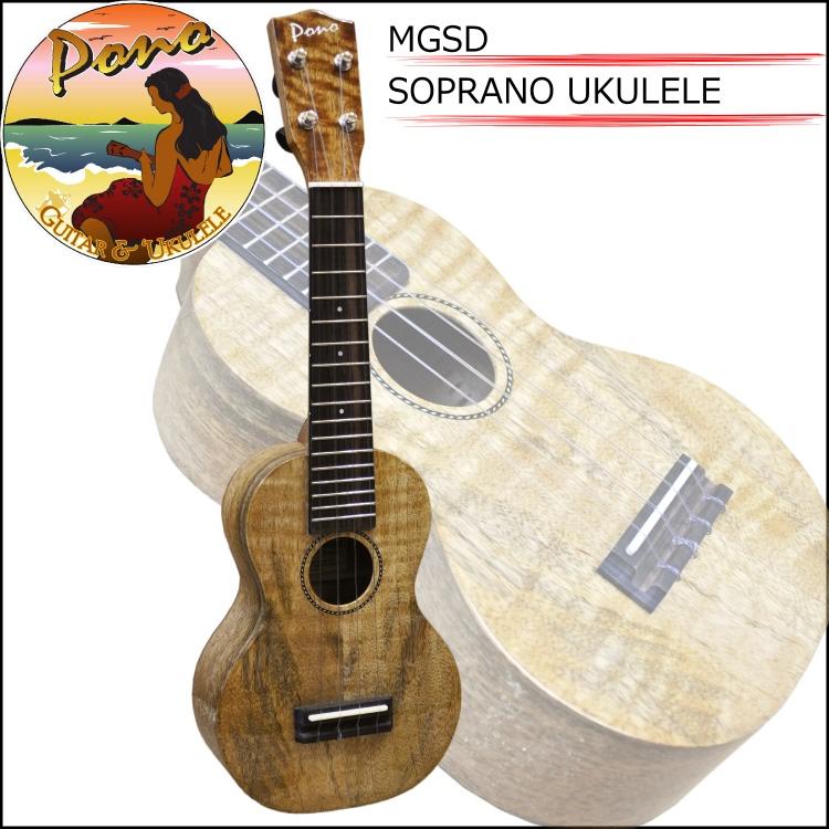 【超安い】 PONO MGSD SOPRANO UKULELE PONO Mango Deluxe デラックス Series/ポノ ソプラノ マンゴー ウクレレ マンゴー デラックス シリーズ【送料無料】【smtb-KD】, フジチョウ:ebb44ba6 --- canoncity.azurewebsites.net
