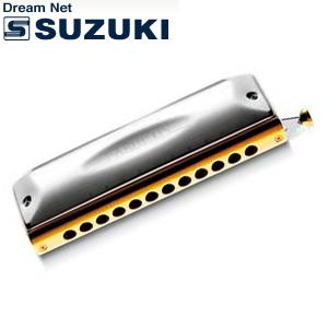 SUZUKI(鈴木楽器)ファビュラス12穴クロマチックハーモニカ F-48C【送料無料】【smtb-KD】【楽ギフ_包装選択】:-p2