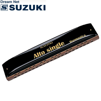 SUZUKI(鈴木楽器)アルトシングルハーモニカ AS-37【送料無料】【smtb-KD】【楽ギフ_包装選択】:-as