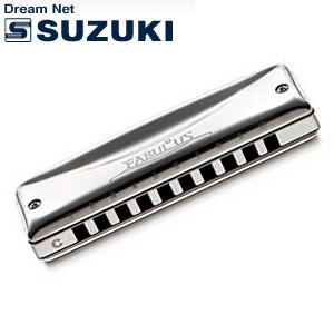 SUZUKI(鈴木楽器)ファビュラス10ホールズハーモニカ F-20E Key:A♭調【送料無料】【smtb-KD】【楽ギフ_包装選択】:-p2