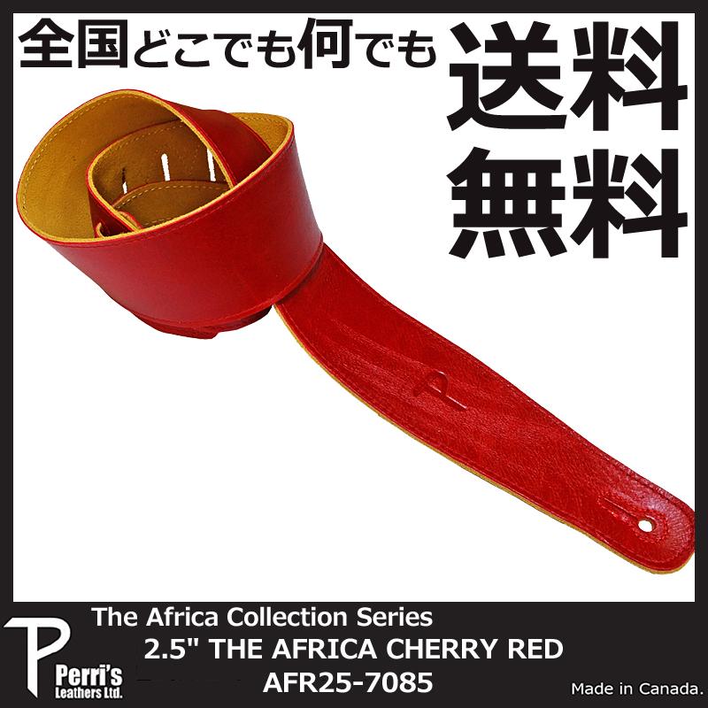 Perri's(ペリーズ) AFR25-7085 CHERRY RED チェリーレッド レザーストラップ アフリカンコレクション 【送料無料】【smtb-KD】:-p2