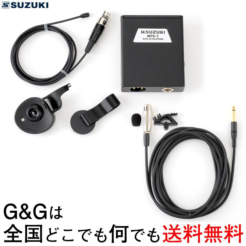SUZUKI(鈴木楽器) HMH-100+マイクケーブル CI-5 ハーモニカマイクセット【送料無料】【smtb-KD】