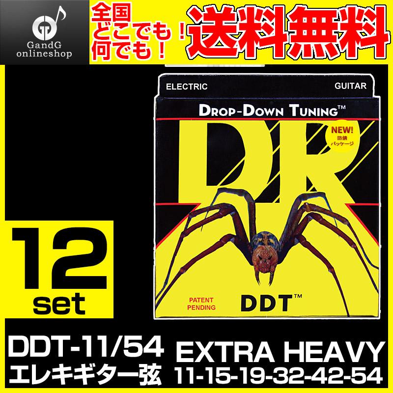 【12セット売り】 DR STRINGS DDT-11/54 /DDTシリーズ 11-54/ディーアール・エレクトリックギター弦 DDT1154 【送料無料】【smtb-KD】:-p5