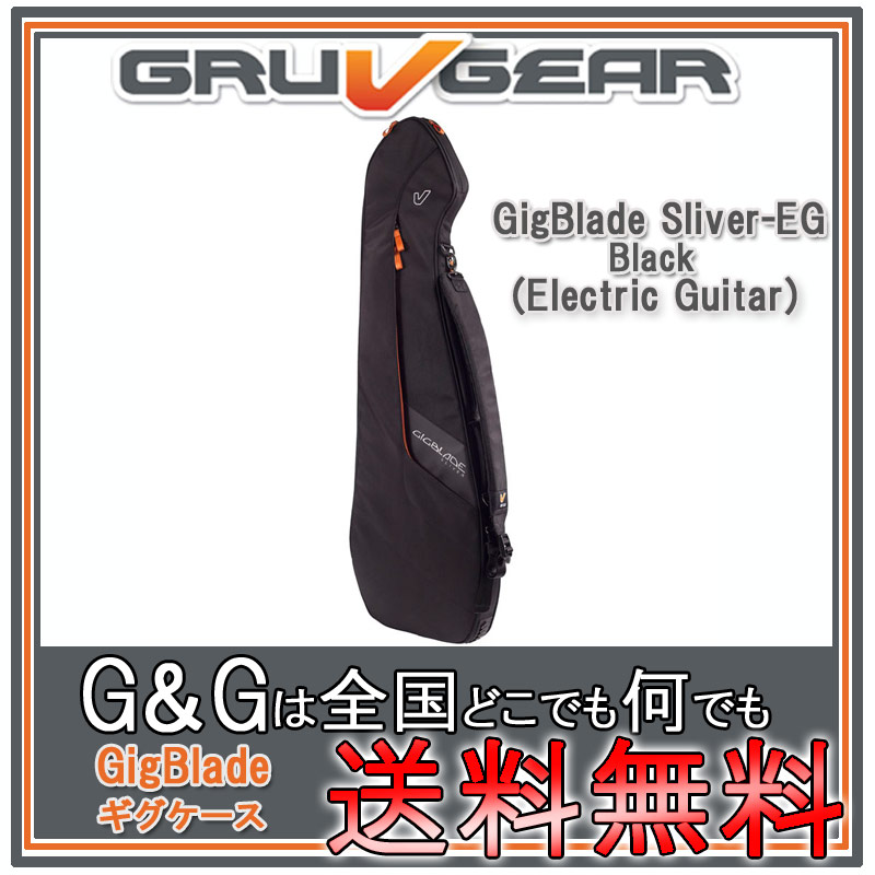 GRUVGEAR エレキギター用ギグバッグ BLK GigBlade Sliver - - EG GB-SL-EG BLK ギグブレード GB-SL-EG・スライバー グルーブギア【送料無料】【smtb-KD】:-p2, サプリメントファン:ee017499 --- vidaperpetua.com.br