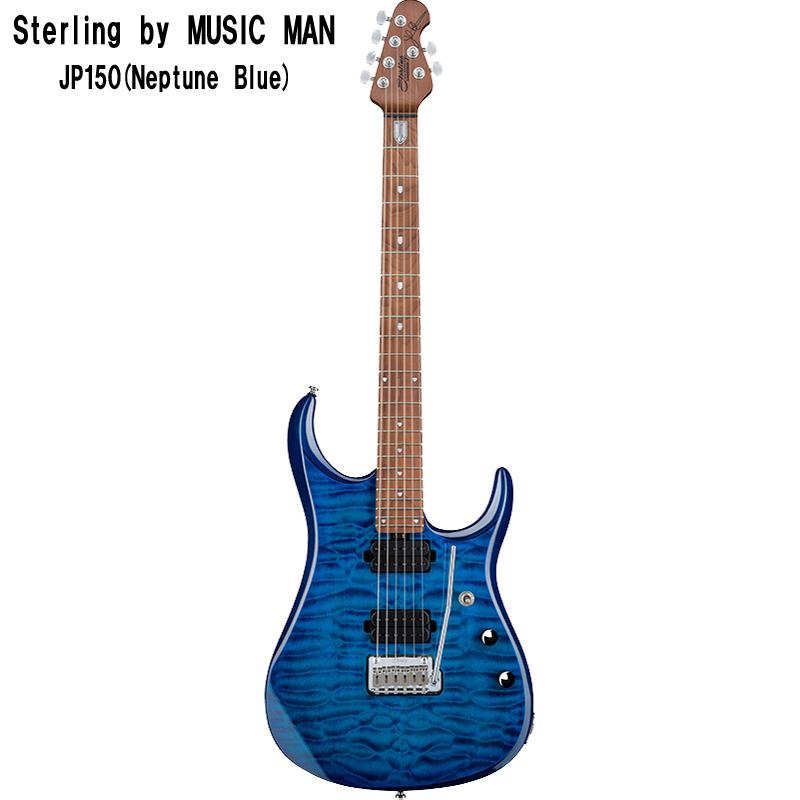 【正規輸入品】Sterling by MUSIC MAN JP150 (Neptune Blue)  John Petrucci Signature Model