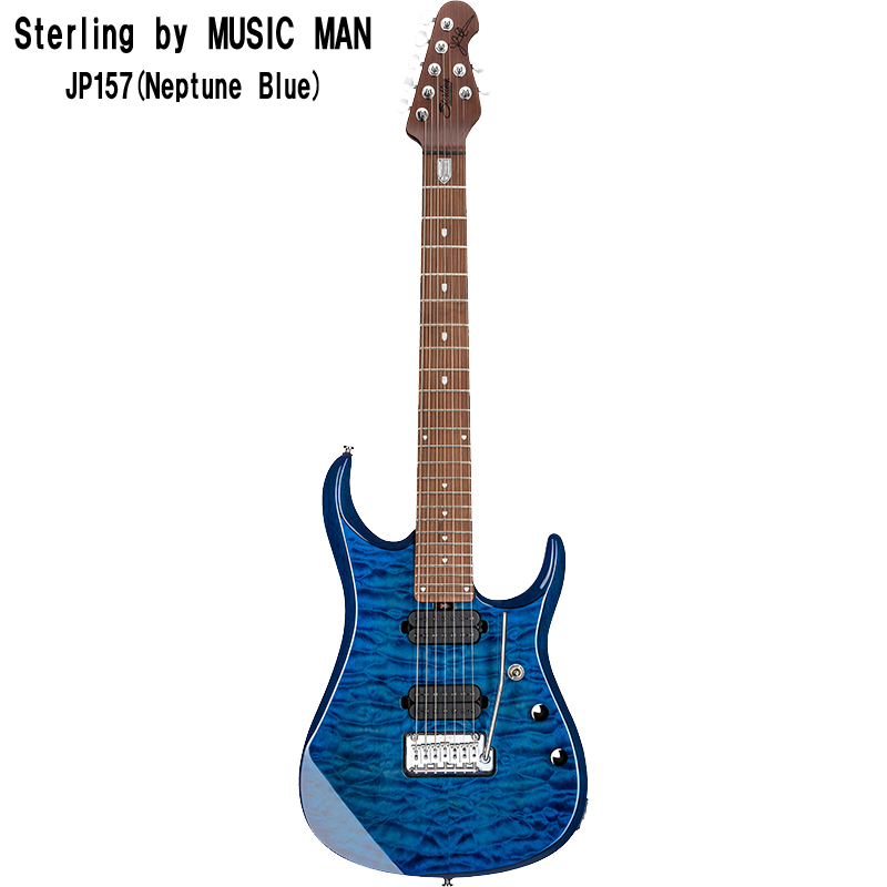 【正規輸入品】Sterling by MUSIC MAN JP157 (Neptune Blue) John Petrucci Signature Model
