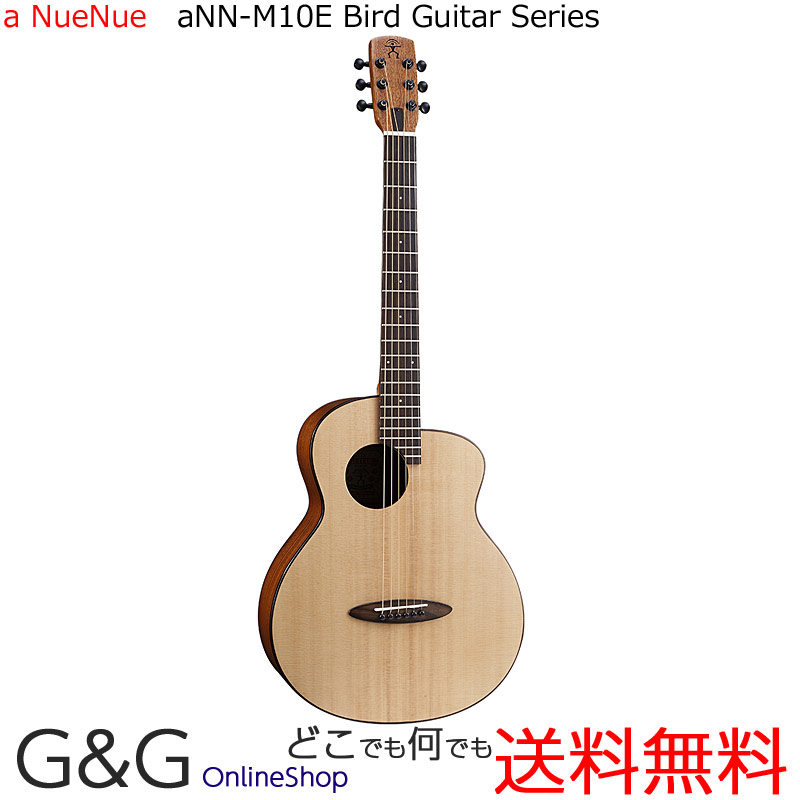 aNueNue aNN-M10E BirdGuitar M_Series_AirBlue-GuitarPickup アヌエヌエ アコギ エレアコ バードギターシリーズ【送料無料】【smtb-KD】:-p2