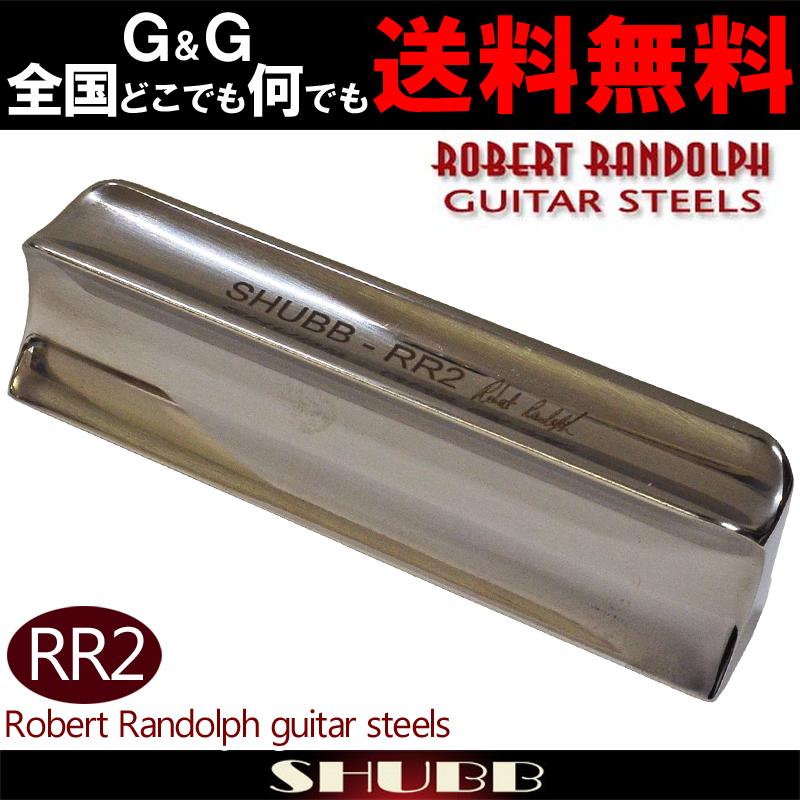 全国どこでも何でも送料無料 安心の正規輸入品カポタストの王道 送料無料/新品 新作からSALEアイテム等お得な商品 満載 SHUBB RR2 スライドバー スチールギター用 ハワイアン ブルース steels Robert Randolph カントリー guitar