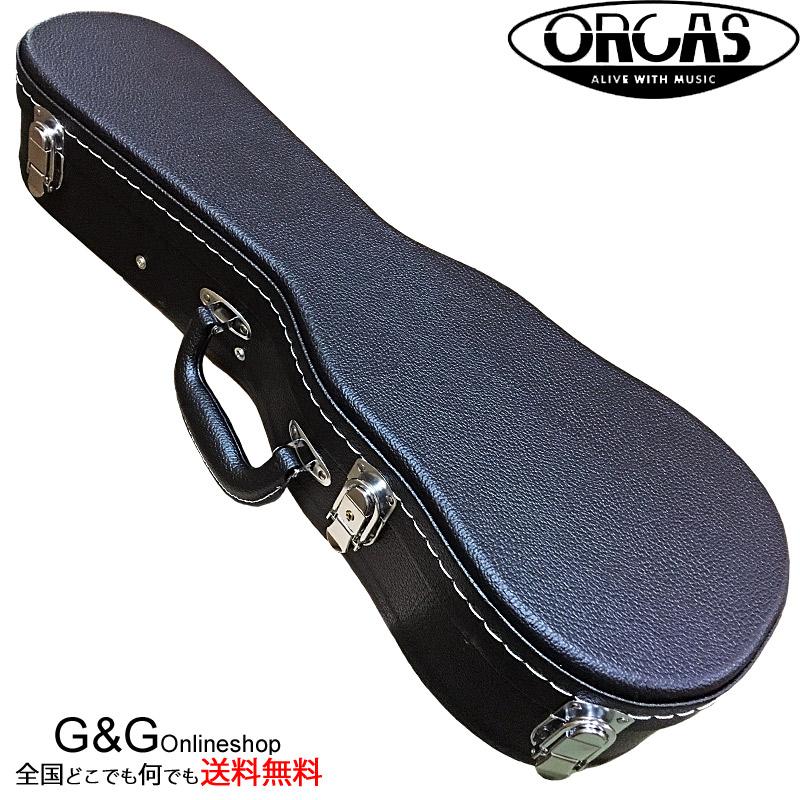 オルカス ウクレレ用(ソプラノ) 木製ハードケース UC-100S Black (ブラック) ORCAS Ukulele Hard Case Wood Soprano【送料無料】【smtb-KD】:-p2