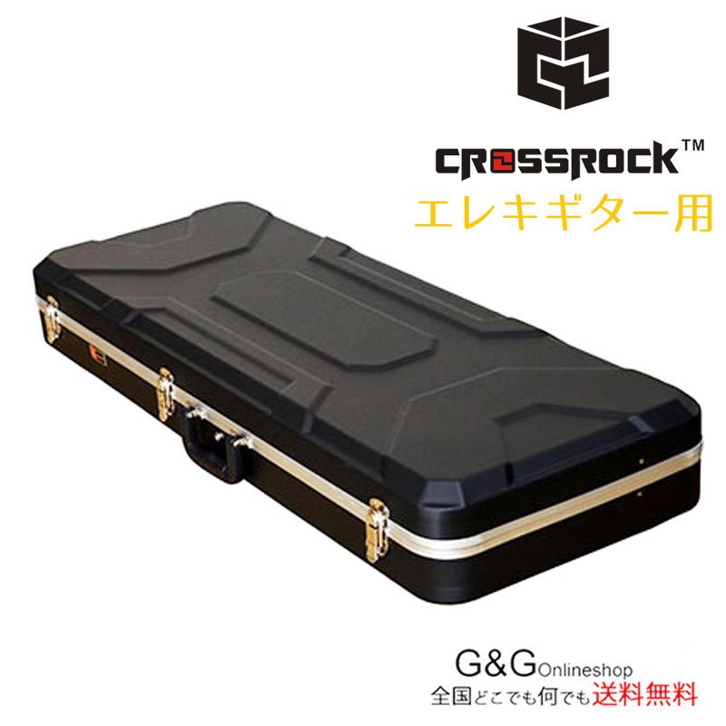 クロスロック エレキギターケース ブラック CROSSROCK CRA401E BK Electric Black 【smtb-KD】