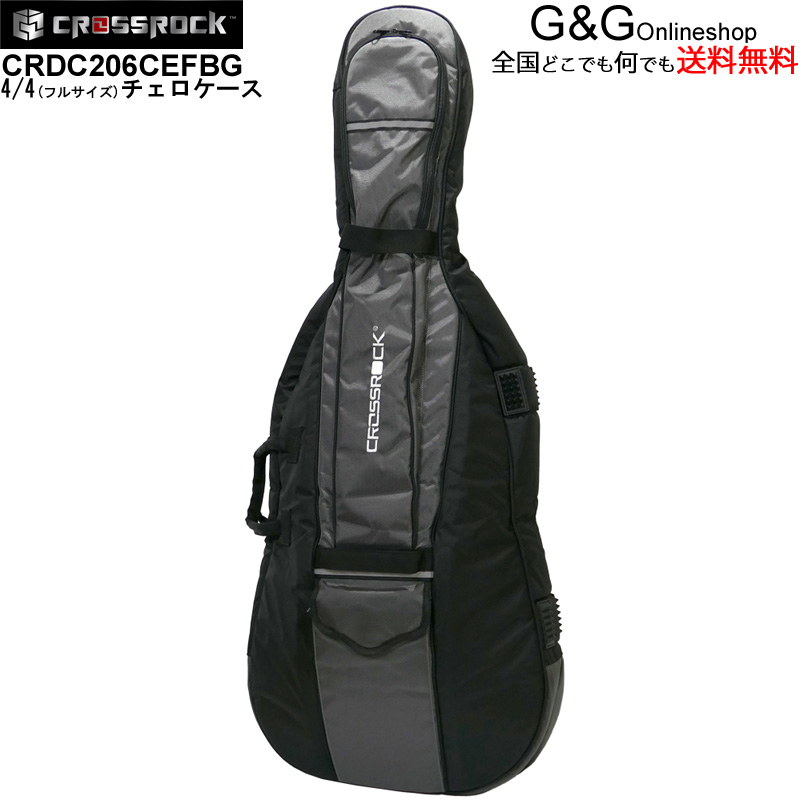 CROSSROCK(クロスロック) 4/4サイズ チェロバッグ CRDC206CEFBG 4/4 size cello bag【smtb-KD】:-p2