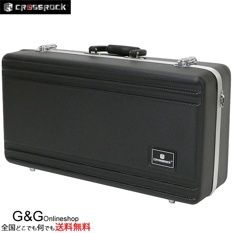 CROSSROCK(クロスロック) トランペット用ケース CRA860TRBK Black:ブラック ABS樹脂製ハードケース 【smtb-KD】:-p2