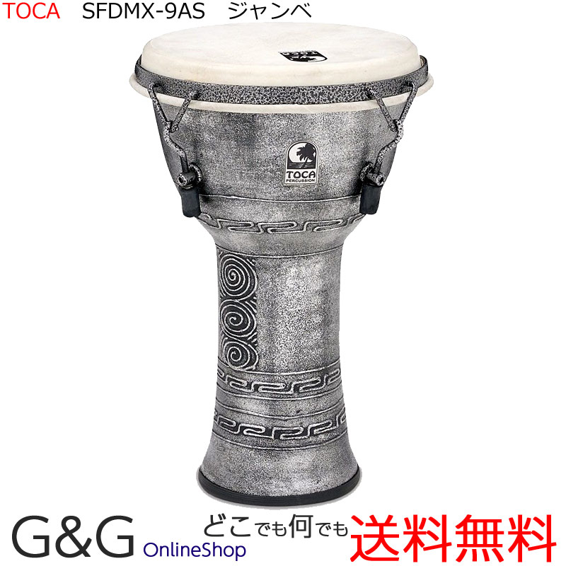 TOCA(トカ) Djembes SFDMX-9AS Freestyle Mechanically Tuned Djembe 9