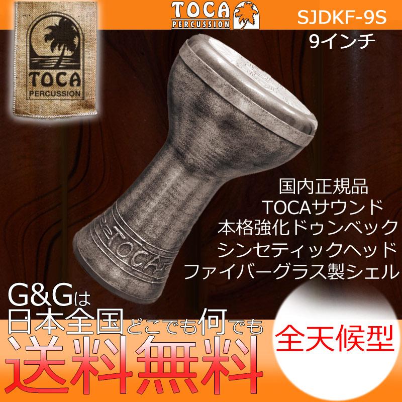 TOCA(トカ) SJDKF-9S Jamal Signature Fiberglass 9