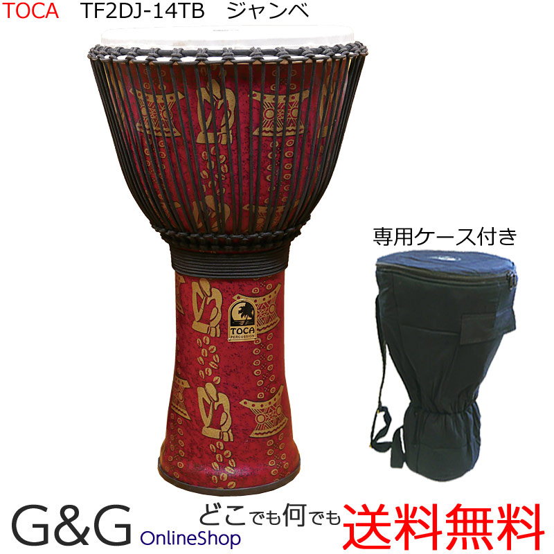 TOCA(トカ) TF2DJ-14TB Freestyle II Djembe 14