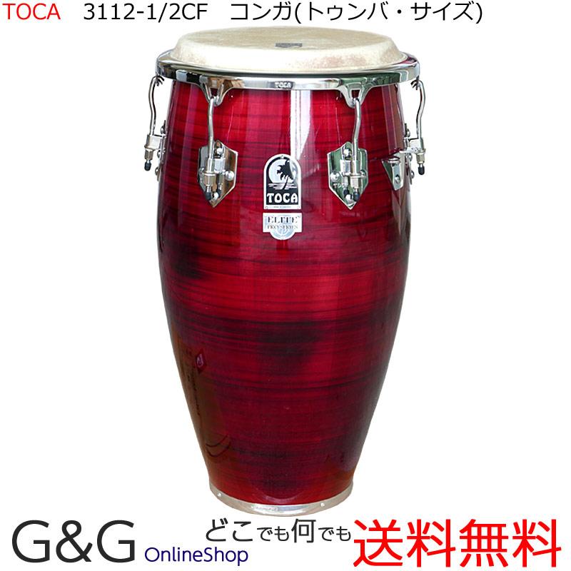 TOCA(トカ) 3112-1/2CF Elite Pro Wood 12-1/2 Tumba Crimson Fade Percussion コンガ トュンバサイズ パーカッション【smtb-KD】