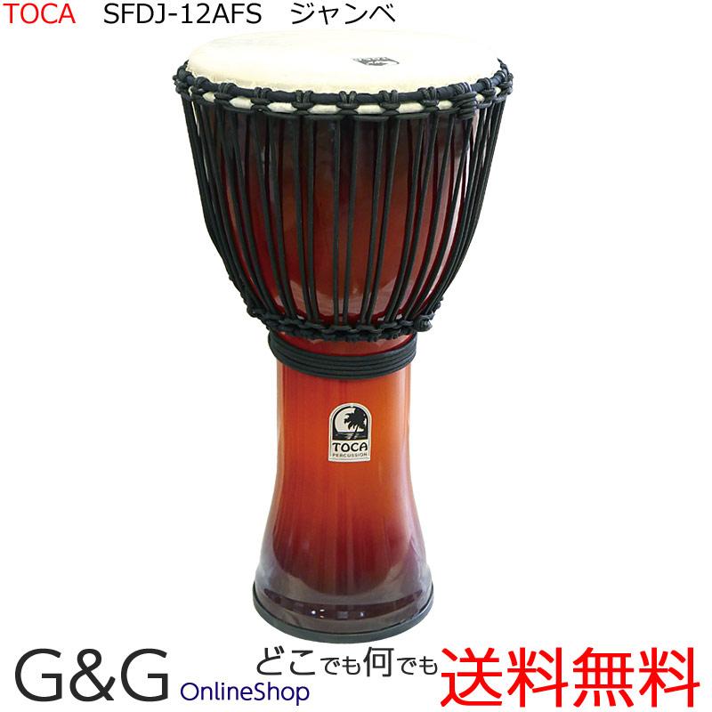 TOCA(トカ) フリースタイルジャンベ SFDJ-12AFS☆☆PVC胴 本皮ロープジャンベ 12インチ Percussion パーカッション【smtb-KD】:-p2