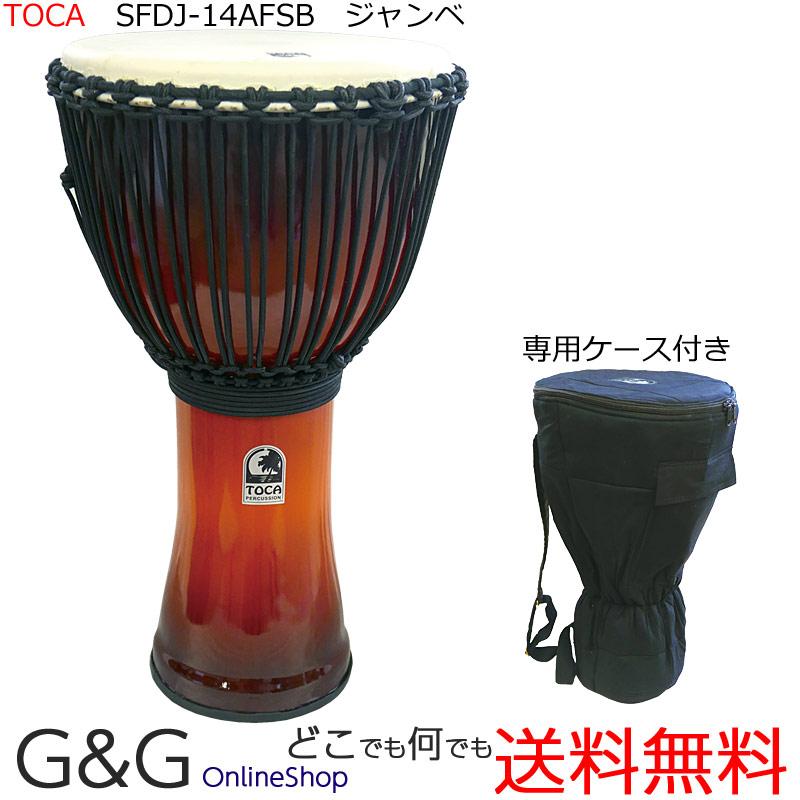 TOCA(トカ) フリースタイルジャンベ SFDJ-14AFSB☆☆PVC胴 本皮ロープジャンベ 14インチ Percussion パーカッション【smtb-KD】:-p2
