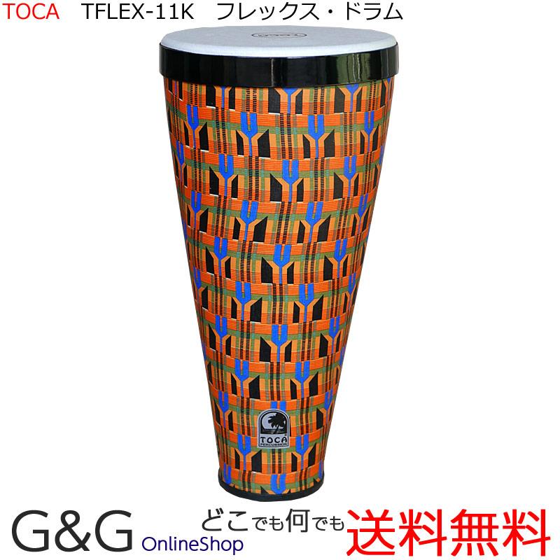 TOCA(トカ) TFLEX-11K TFLEX-11K DR KALANI TOCA(トカ) FLEX DR KENTE with Strap Percussion フレックスドラム パーカッション【smtb-KD】, イージーブラインド:4a334bdb --- wap.assoalhopelvico.com