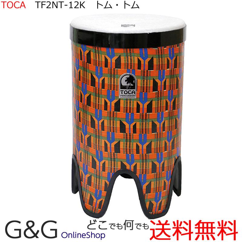 TOCA(トカ) ネスティングタムタム TF2NT-12K 1台でコンサートトムトムとフレームドラムの二刀流【smtb-KD】