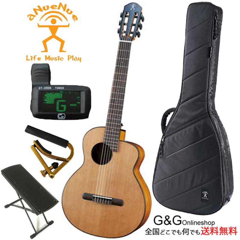 アヌエヌエ aNueNue MN14 Bird バードギター 【5点セット】クラシックギター Feather aNN-MN14 ナイロンギター
