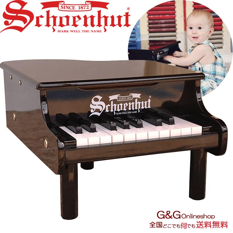 シェーンハット ミニ グランド ピアノ 18鍵盤 Schoenhut 189B Concert Grand トイピアノ おもちゃのピアノ ブラック グランドピアノ